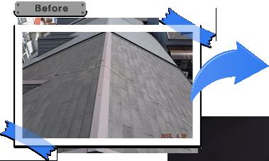 屋上塗装前